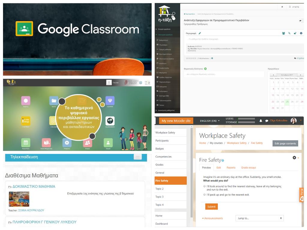 Ασύγχρονη διδασκαλία: Google Classroom, e-class, edmodo, e-me, moodle